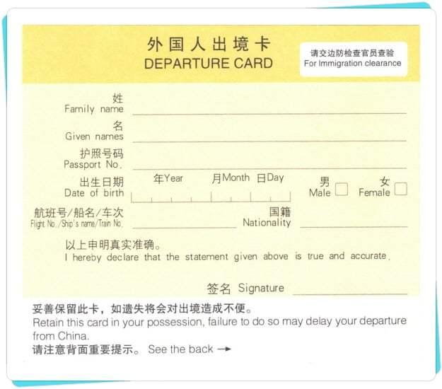 DepartureCard[꾸미기]