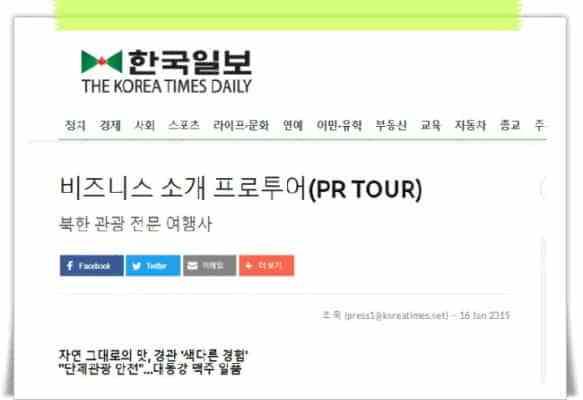 KoreaTimes_01_16_2019-re